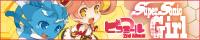 Super Sonic Girl