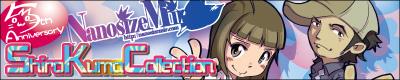 NanosizeMir「ShiroKumaCollection」